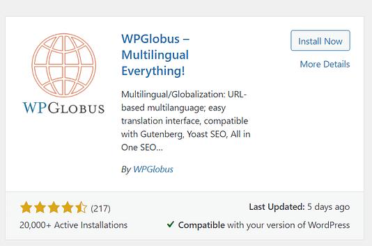 wpglobus plugin